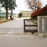 鎌ケ谷市立第二中学校