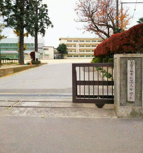 鎌ケ谷市立第二中学校(周辺)