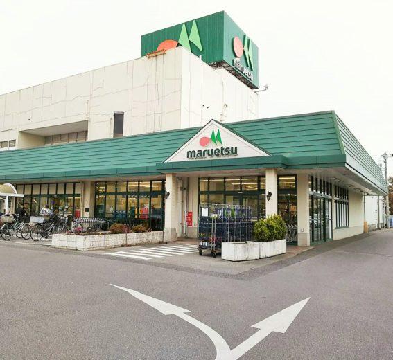 マルエツ鎌ケ谷大仏店(周辺)