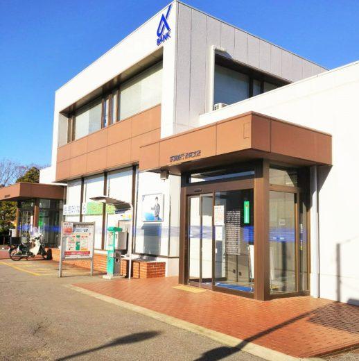 京葉銀行沼南支店(周辺)
