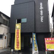 新築分譲住宅:松戸市松戸新田デザイナーズ住宅