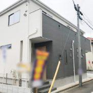新築分譲住宅:流山市松ヶ丘第4期