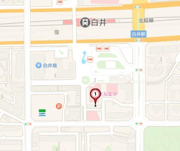 白井駅徒歩1分(地図)